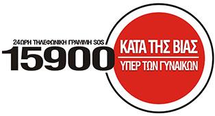 Λογότυπο 15900