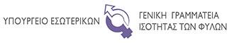 Λογότυπο Γ.Γ.Ι.Φ.